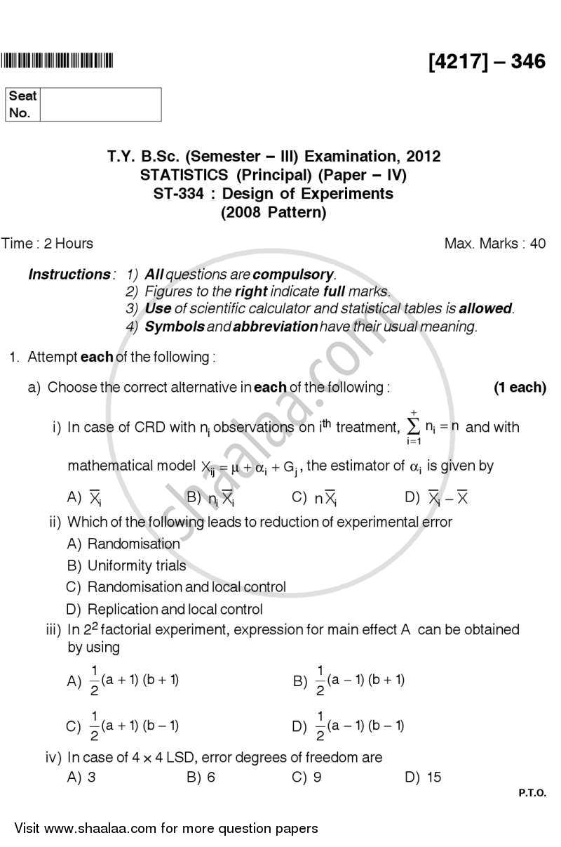 Question Paper - Design of Experiments 2012 - 2013 - B.Sc. - Semester 5 (TYBSc) - University of Pune