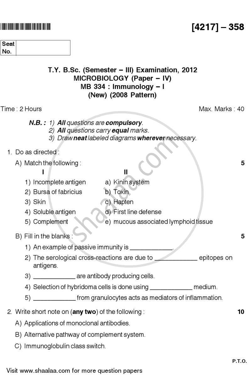 Question Paper - Immunology 1 2012 - 2013 - B.Sc. - Semester 5 (TYBSc) - University of Pune