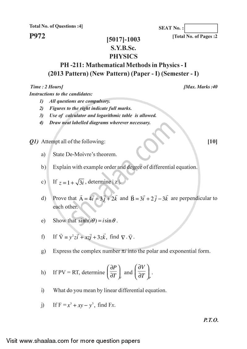 Question Paper - Mathematical Methods in Physics 2016 - 2017 - B.Sc. - Semester 3 (SYBSc) - University of Pune