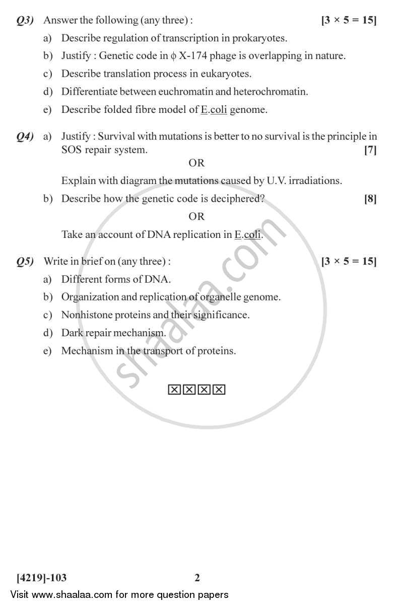 molecular biology paper Help with report writing guides you through the sections of a typical short scientific research paper published in molecular biology journals eg the european journal of molecular biology what you will learn from using help with writing: the overall structure and purpose of a short scientific paper in molecular biology what.