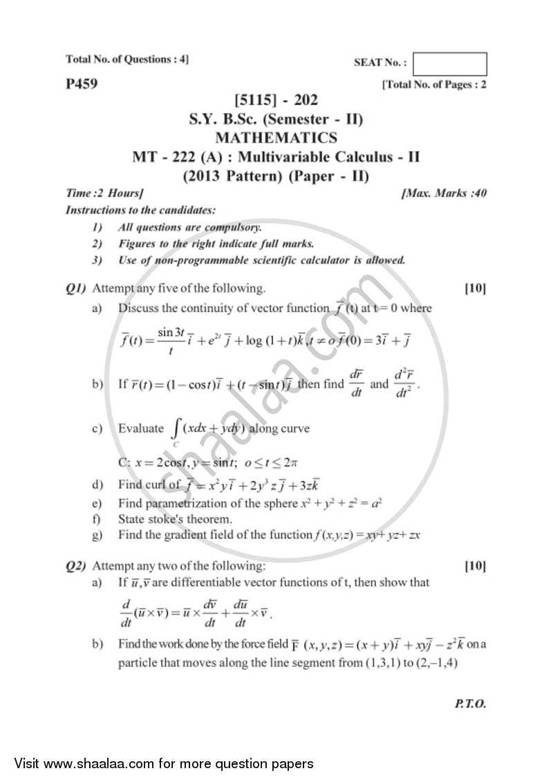 Multivariable Calculus 2 2016-2017 B Sc Mathematics Semester