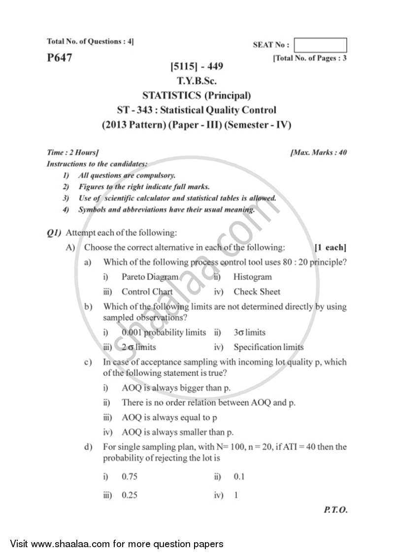 Statistical Quality Control 2016-2017 - B.Sc. - Semester 6 (TYBSc) - University of Pune question paper with PDF download