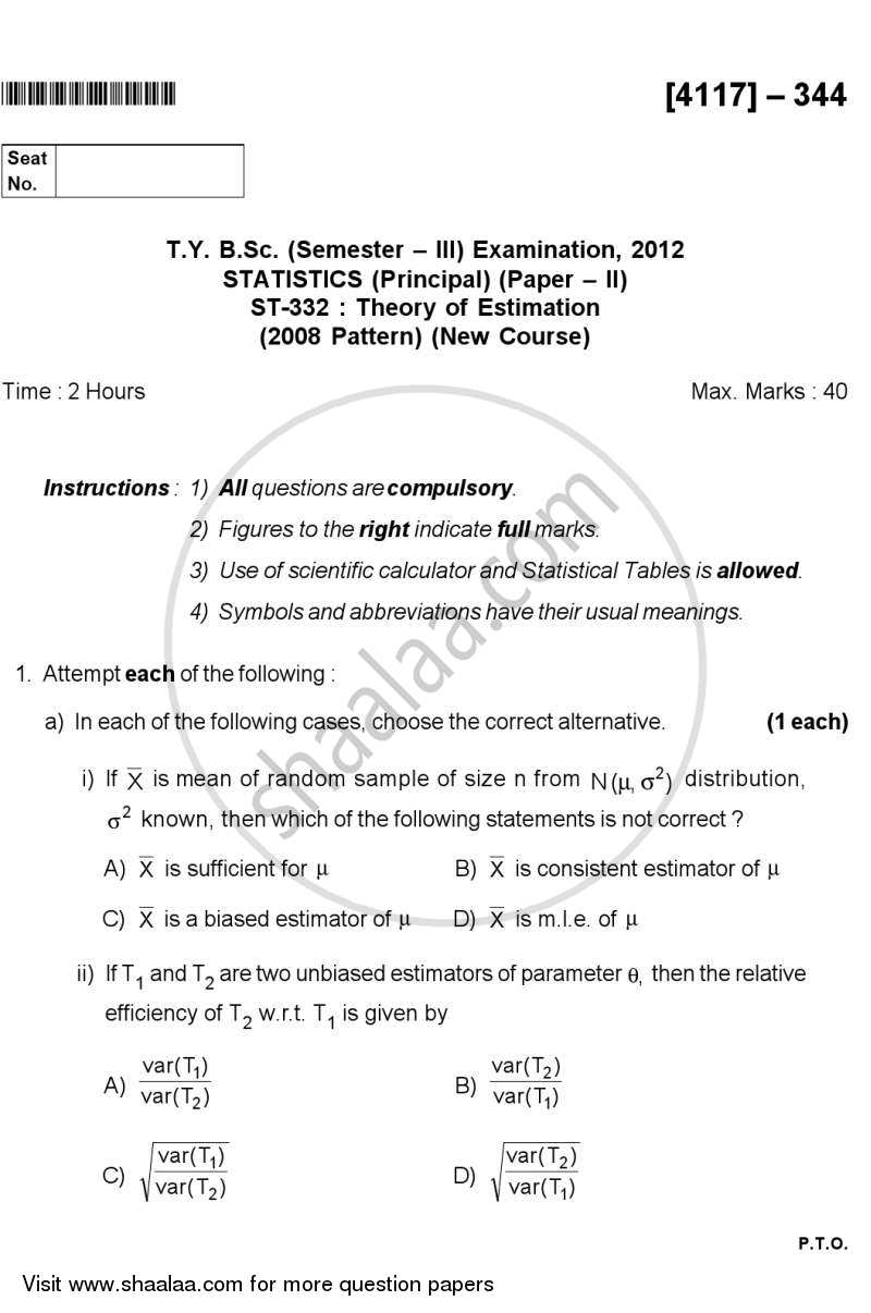 Theory of Estimation 2012-2013 - B.Sc. - Semester 5 (TYBSc) - University of Pune question paper with PDF download