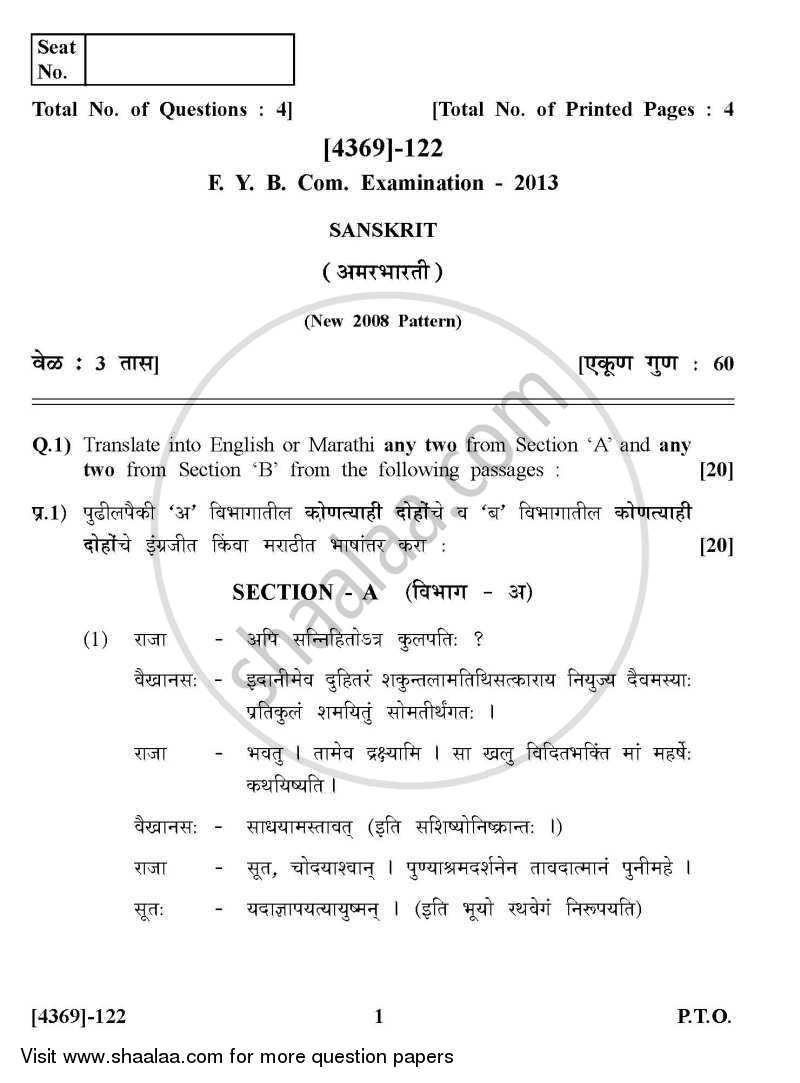 Sanskrit 2012-2013 - B.Com. - 1st Year (FYBcom) - University of Pune question paper with PDF download