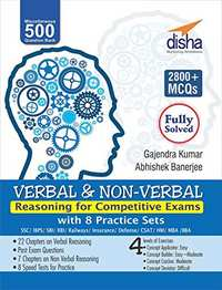 Verbal & Non-Verbal Reasoning for Competitive Exams - SSC/Banking/Rlwys/Insurance/MBA/BBA/CLAT/AFCAT - Shaalaa.com